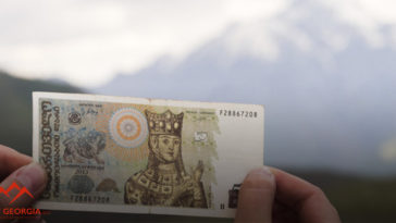 Грузинские деньги Лари