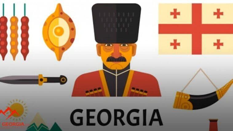 Грузинские слова