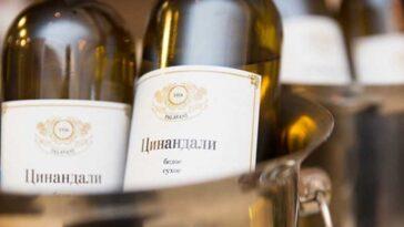 Цинандали вино
